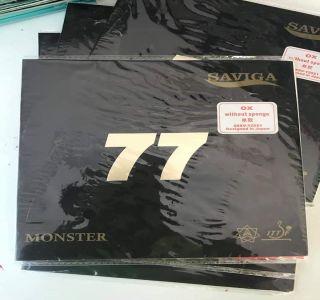 "Gai ""quái vật"" monster saviga 77"